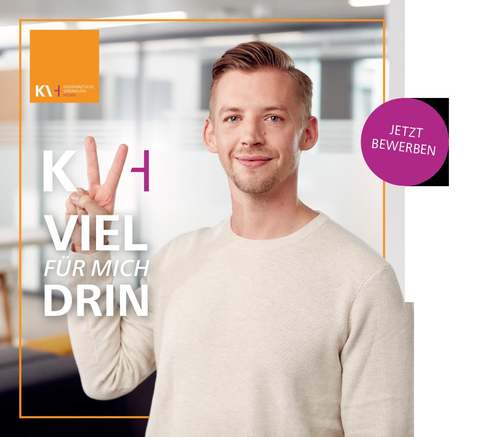 Kompetenz Employer Branding Teaser KVH